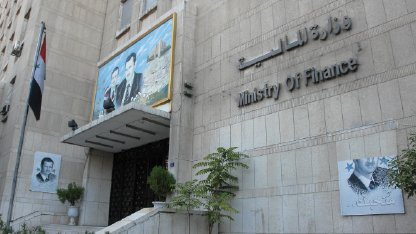 تمديد مسابقة المصارف العامة في وزارة المالية لمدة 6 أشهر
