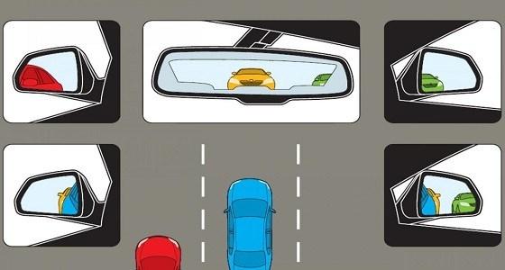 طريقة بسيطة لضبط مرايا السيارة بشكل دقيق وصحيح