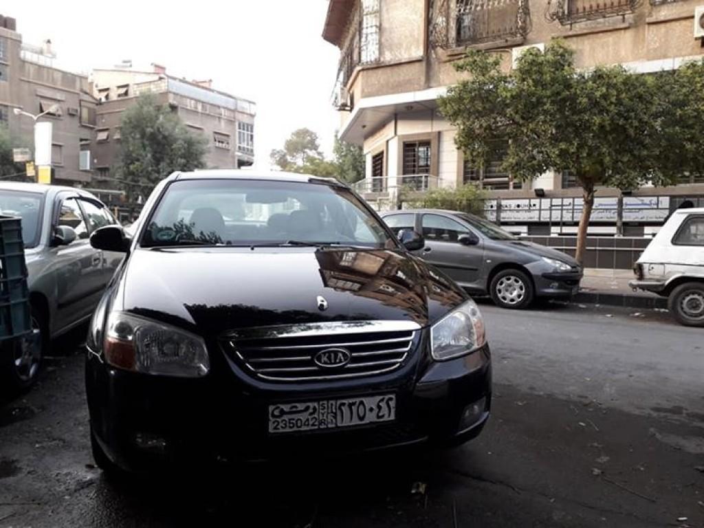 2009 Kia Cerato