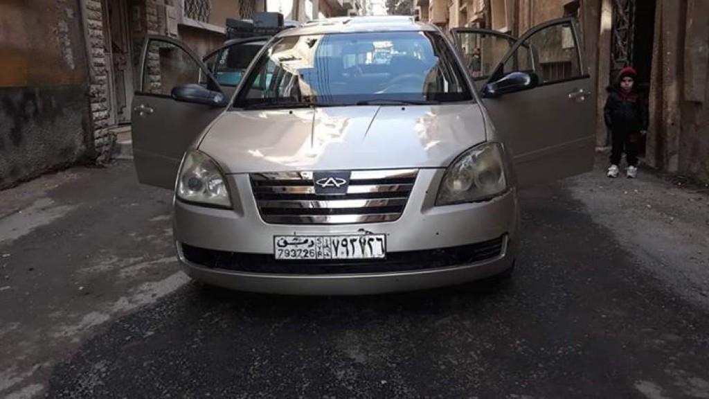 2005 شيري A5