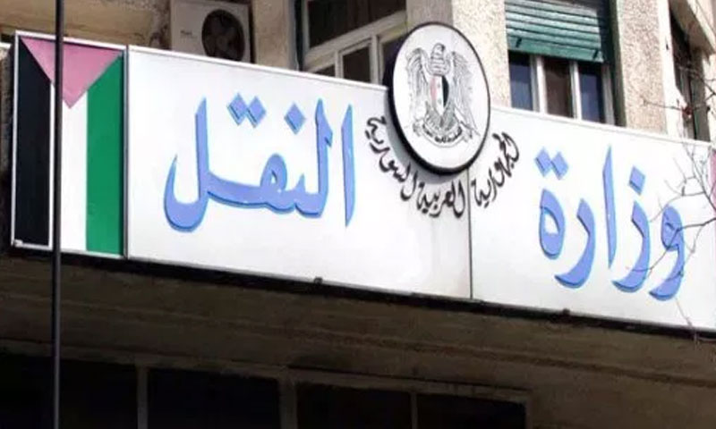 وزارة النقل تغير رسوم التسجيل في مدراس تعليم قيادة السيارات